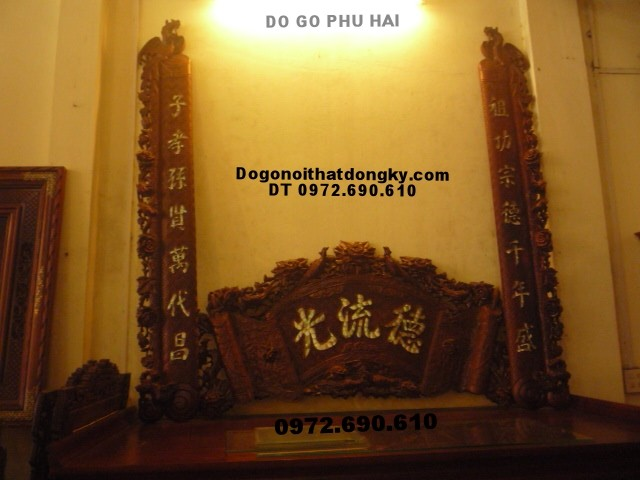 Đồ gỗ mỹ nghệ, Bộ Hoành phi câu đối Khảm trai HP12