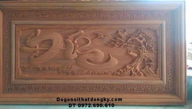 Tranh khắc gỗ chữ Đức kiểu thư pháp, Tranh gỗ mỹ nghệ T25