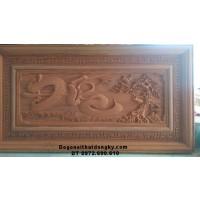 Tranh khắc gỗ chữ Tâm, Tranh chữ thư pháp T24