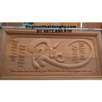 Tranh chữ Phúc bằng gỗ, Tranh gỗ mỹ nghệ T22