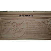 Tranh khắc chữ nổi trên gỗ, Tranh phong thủy T28