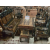 Thế Giới Gỗ Mun, Bộ Bàn Ghế Gỗ Mun Hoa Đẹp Nhất B.323