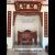 Hoành Phi Câu Đối Giá Rẻ Furniture Đồ Thờ Đồng Kỵ HP84